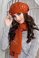 Зимний женский комплект «Лилии» (берет и шарф) Терракотовый