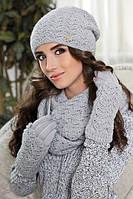Зимний женский комплект «Франческа» (шапка, шарф-снуд и перчатки) Светло-серый меланж