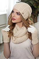 Зимний женский комплект «Франческа» (шапка, шарф-снуд и перчатки) Песочный