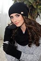 Зимний женский комплект «Франческа» (шапка, шарф-снуд и перчатки) Черный