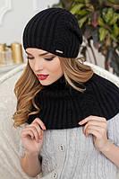 Зимний женский комплект «Герда» (шапка-колпак и шарф-снуд) Черный