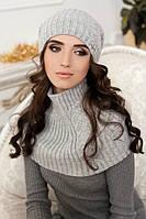 Зимний женский комплект «Герда» (шапка-колпак и шарф-снуд) Светло-серый меланж