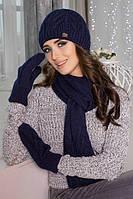 Зимний женский комплект «Эрика» (шапка, шарф и варежки) Джинсовый