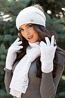 Зимний женский комплект «Афродита» (шапка, шарф и перчатки)  Белый