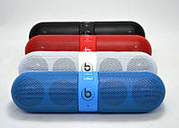 Портативная Bluetooth колонка Beats BT-505B