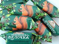 Конфеты Белочка Бабаевская