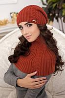 Зимний женский комплект «Герда» (шапка-колпак и шарф-снуд) Терракотовый
