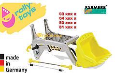 Ковш на трактор Rolly Toys 409334