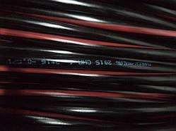 Провод СИП-4 2х16 (одескабель)