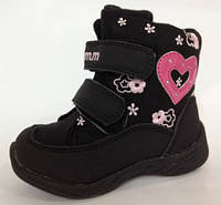 Термо обувь для девочек  Размеры:23-28