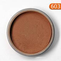 Пудра Elegant Soft Bronzing 603 (Vitamineral)