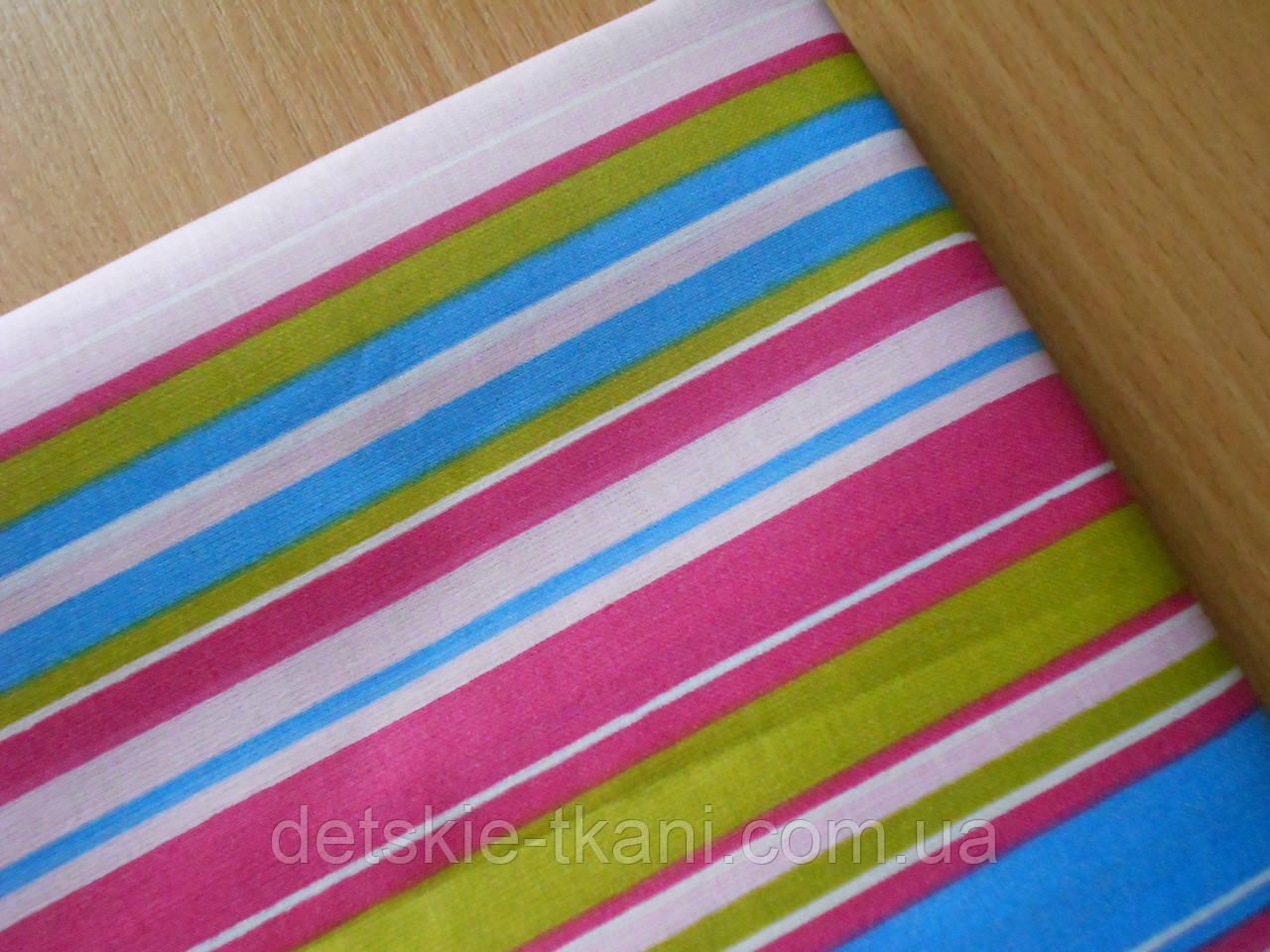 Лоскут ткани №193 размером 25*80 см