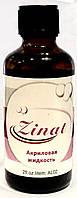"""Акриловая жидкость """"Zinat"""" (L-40)"""
