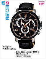 Часы Casio BEM506L-1AVDF