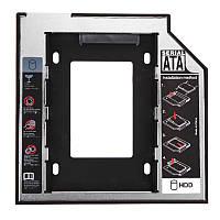 Карман optibay SATA-SATA 12,7 мм оптибей для замены DVD привода в ноутбуке на жесткий диск