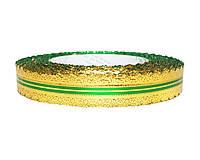 Лента флористическая зеленая 2см х 25 м