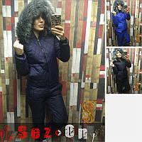 Спортивный женский теплый костюм со стеганой плащевкой на синтепоне 150