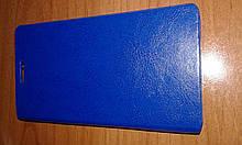 Чехол книжка Book Cover для Lenovo P780 синий