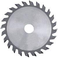 Пилы дисковые с твердосплавными пластинами подрезные, конические