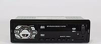 Автомагнитола MP3 GT6312 с пультом управления и евро разъемом, автомобильная магнитола