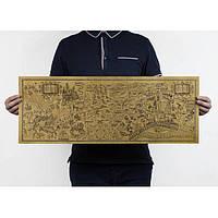 Волшебная карта Гарри Поттера Хогвардс большая, фото 1
