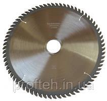 Пилы дисковые твердосплавные для разреза цветных металлов не более 10 мм