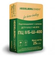 Цемент ПЦ-ІІ/Б-Ш-400 (25 кг), Кривой Рог «ХайдельбергЦемент Украина»