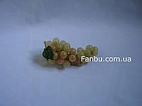 Искусственный виноград (гроздь 15см*6см),светлый
