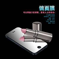 Защитная пленка Remax iPhone 5 зеркальная