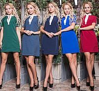 Милое повседневное платье, в 5-ти цветах. р. от 42 до 50.