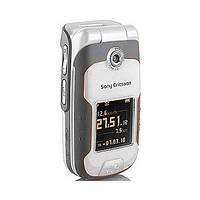 Корпус для Sony Ericsson W710 (white) Качество