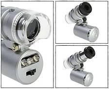Микроскоп карманный с подсветкой 60х