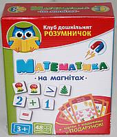 Умнички. Математика VT1502-04 рус .