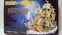 3D Pazzle Pirates ship