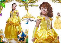 Детский карнавальный костюм Красавицы Беллы (Красавица и Чудовище)