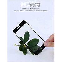 Защитное стекло Remax Ultra-thin Magic Tempered Glass iPhone 6/6s противоударное 0.2 мм с черной окантовкой