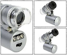 Микроскоп карманный с подсветкой 45х