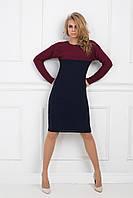 Платье женское 881 Платья вязаные