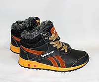 Кожаные женские-подростковые ботинки Reebok