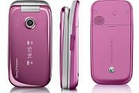 Корпус для Sony Ericsson Z750 (Pink) Качество