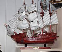 """Сувенирная модель парусного корабля """"Sanfrancisco"""", 45 см"""
