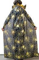 Накидка Ведьмы  (плащ) на хэллоуин  - оригинальный аксессуар для вашего стиля!, фото 1