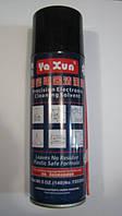 Очиститель контактов аэрозоль Ya Xun YX-539A (Dry)