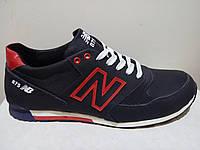 кроссовки мужские New Balance 875