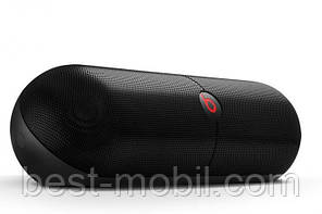 Beats Pill XL wireless speaker