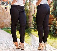Женские черные  брюки больших размеров
