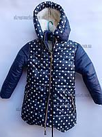 """Пальто детское на девочку (4-9 лет) демисезонная плащёвка """"Fast"""" LM-985"""