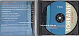 Музичний сд диск РИМСКИЙ–КОРСАКОВ Избранное (2004) (audio cd), фото 2