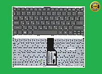 Клавиатура Acer Travelmate B113-M