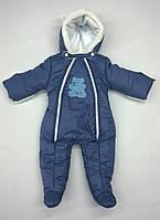 Комбинезон  для малыша синий